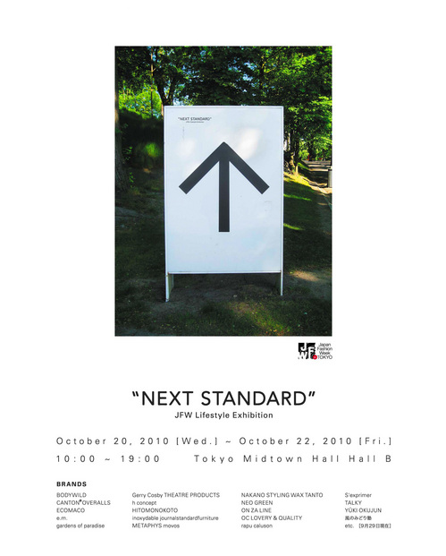 reNEXT STANDARD flyer.jpg